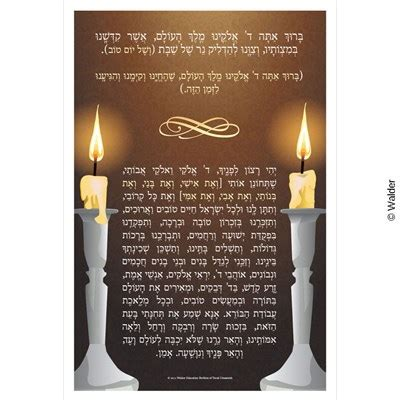 what time is shabbat candle lighting prayer shabbat candle lighting decoratingspecial com
