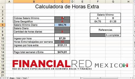 formato horas extras calcular horas extra en m 233 xico con excel youtube