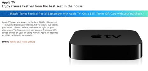 Itunes Gift Card Apple Tv - apple tv buyers can get a free 25 itunes gift card
