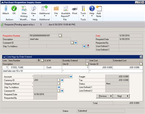 purchase requisition workflow purchase requisition workflow history sql view
