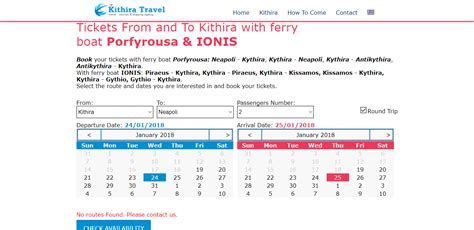 ferry boat online booking ferry ionis xenonas fos ke choros on kythera