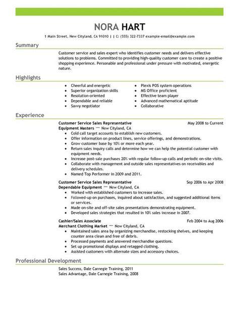 customer service supply chain resume