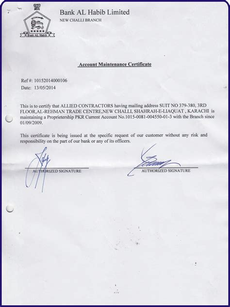 Bank Al Habib Letterhead bank al habib letter