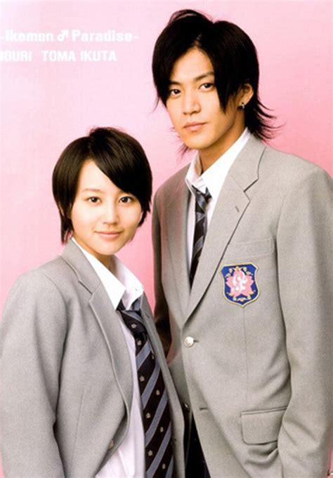 film romance yang dibintangi shun oguri inilah 6 peran terbaik yang pernah dimainkan shun oguri