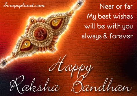 rakhi raksha bandhan messages quotes sms wishesh