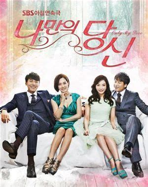 film korea only you 52 best images about korean drama on pinterest time
