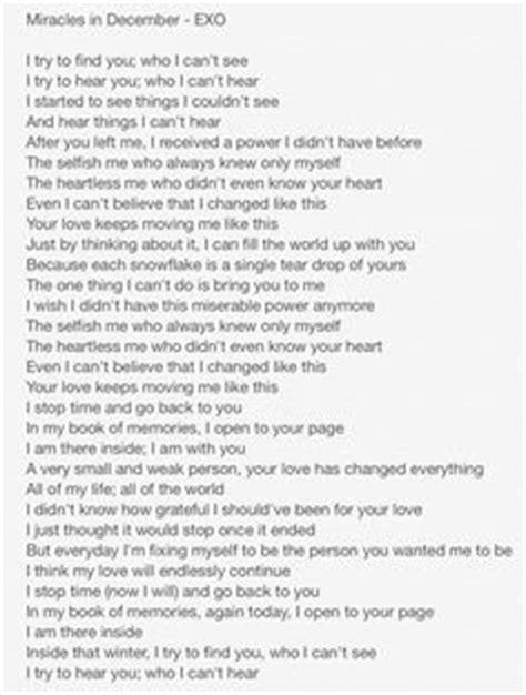 exo forever lyrics exo quotes lyrics from songs exo forever 12 pinterest