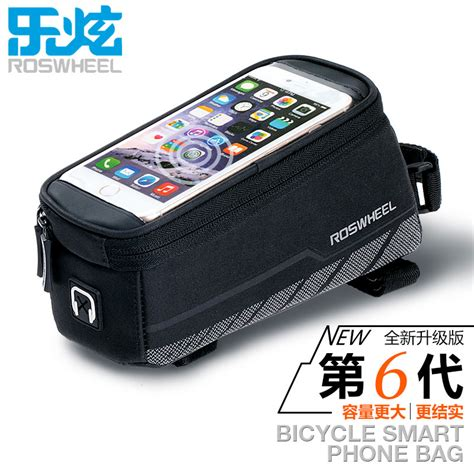 Lu Mobil Carry bicycle mobile phone carry bag luxware global