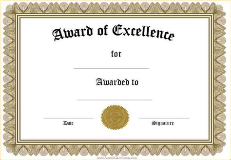 excellence award certificate template award certificate templates silver award certificate