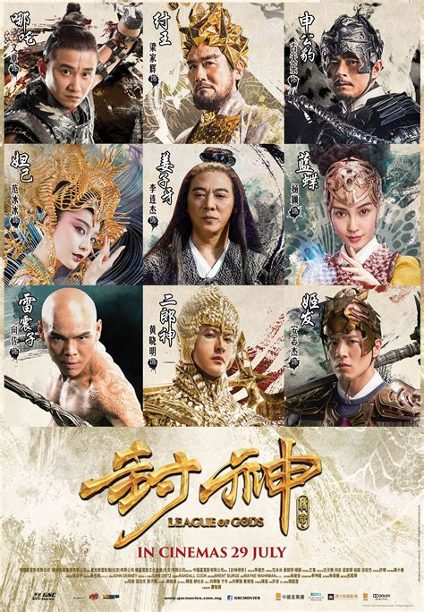 along with the gods gsc malaysia league of gods action movie gsc movies
