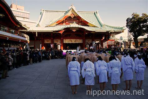 japanese new year 2015 japanese new year bath 2015 nippon news editorial