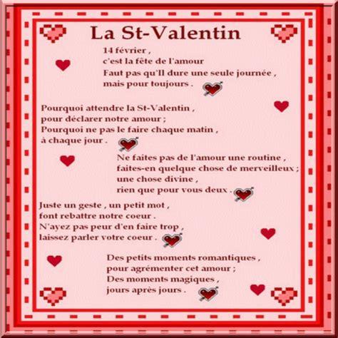 texte st valentin image montage texte triste st valentin de