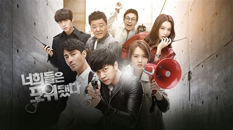 You Re All Surrounded cazadora de mundos you re all surrounded rese 241 a
