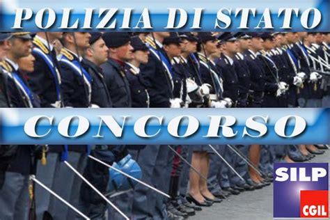 concorsi interni polizia di stato concorso a 1148 posti per allievo agente della polizia di