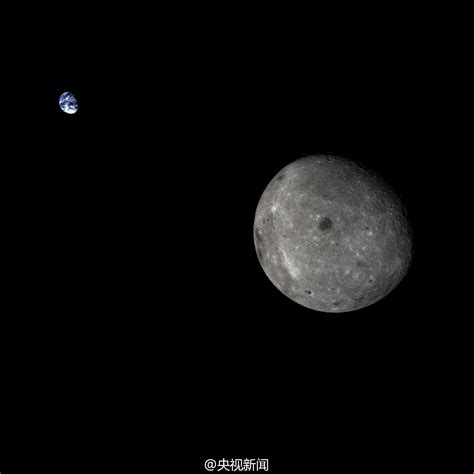 Lunar L by China S Lunar Test Spacecraft Takes Pic Of