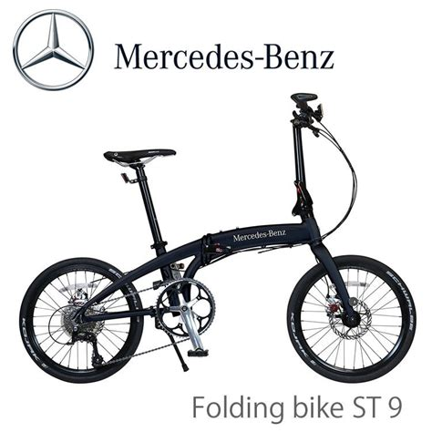 mercedes bicycle mercedes bicycle pixshark com images galleries