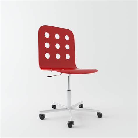 Ikea Jules Swivel Chair Max Ikea Jules Swivel Chair