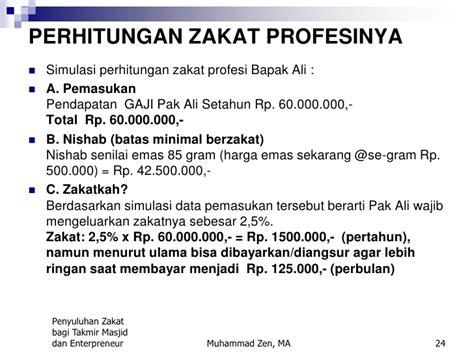 zakat pendapatan fiqh zakat profesi muhammad zen oc