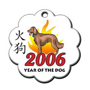 new year zodiac 2006 labels custom gift labels stickers