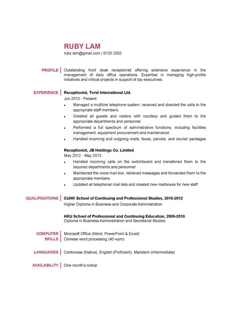 Resume Exles Hong Kong Receptionist Cv Ctgoodjobs Powered By Career Times