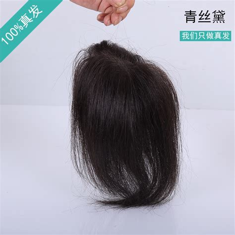 best hair toppers for women 100 real hair toupee for men women top closure hair