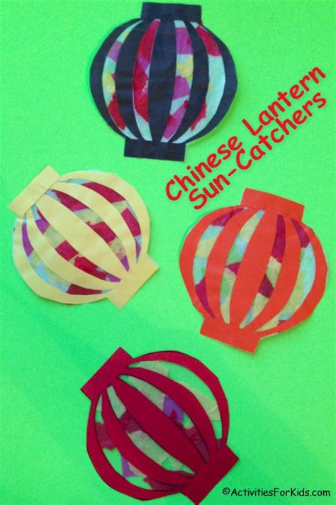 new year lanterns preschool paper lantern printable craft catcher free