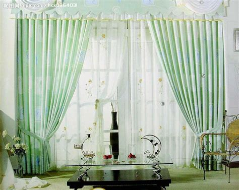 Drawing Room Curtains Pictures by