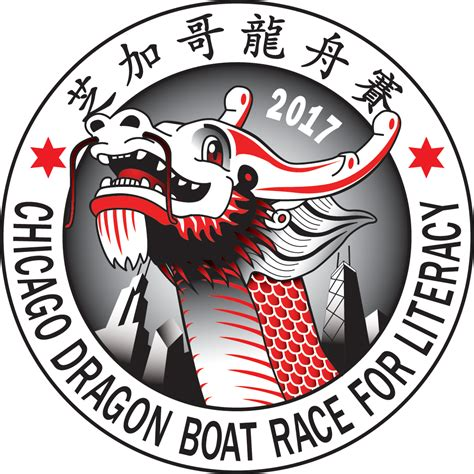 2017 chicago dragon boat race for literacy chicago - Dragon Boat Festival 2017 Chicago