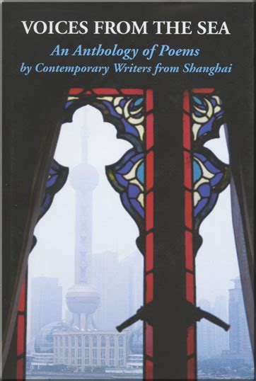 raising voice an anthology of writers by the same the same annual anthology volume 1 books auf englisch chinabooks ch shop f 252 r chinesische b 252 cher