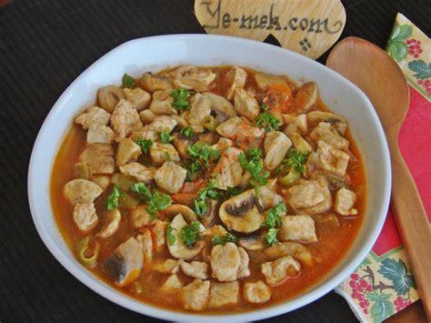 baharatli kurabiye tarifi yemegi gorsel yemek tarifleri sitesi mantarlı patates tarifi i 231 indekiler g 246 rsel yemek