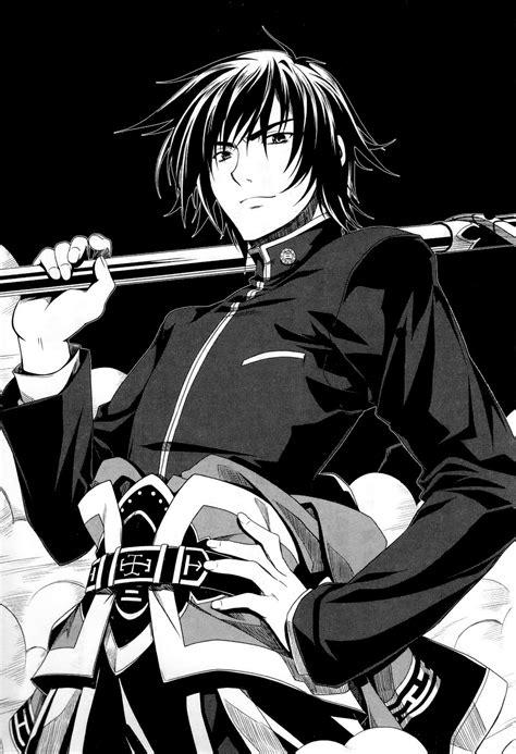 Kaos Anime Streetwear Akeno Himejima High School Dxd 1 Cao Cao High School Dxd Villains Wiki Fandom Powered