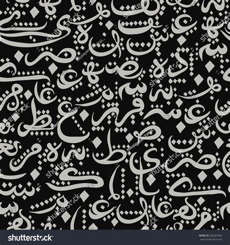 seamless pattern calligraphy black and white seamless pattern ornament arabic