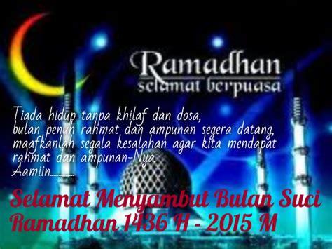 hilal belum tak awal ramadhan 1436 h jatuh pada 18 juni 2015 jeripurba