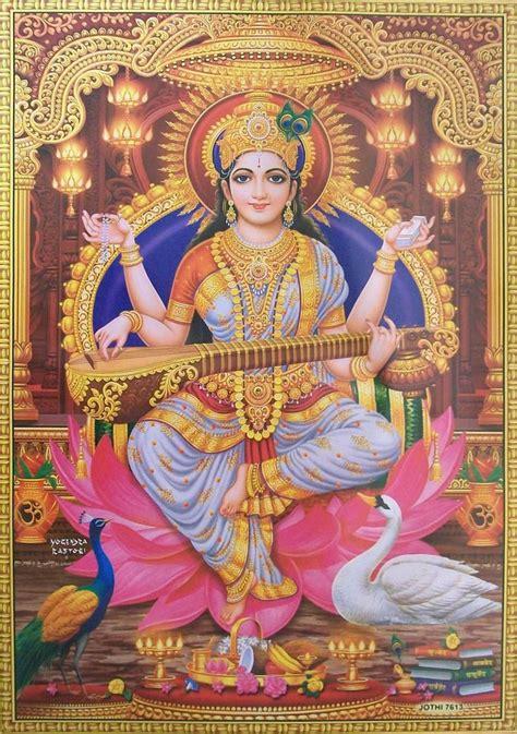 jalousien auf maß 251 besten saraswathi bilder auf g 246 ttinnen