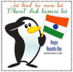 Advance happy republic day 2012 wallpapers wishes greeting cards