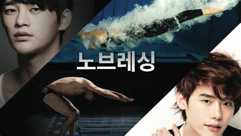 film korea no breathing sub indo added 2 videos for the upcoming korean movie quot no breath