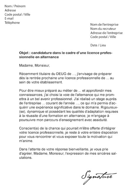 Lettre De Motivation Stage Université exemple de lettre de motivation pour une formation 195 l universit 195 169