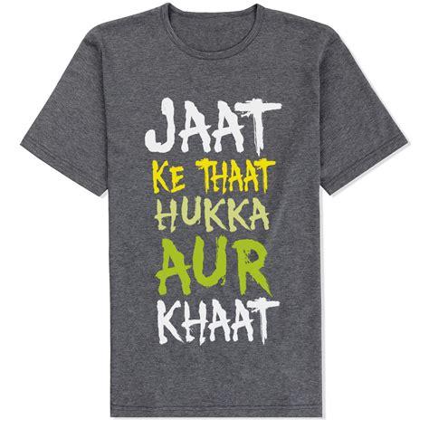 Details T Shirts shop nowjaat haryanvi t shirt jaat t shirt india