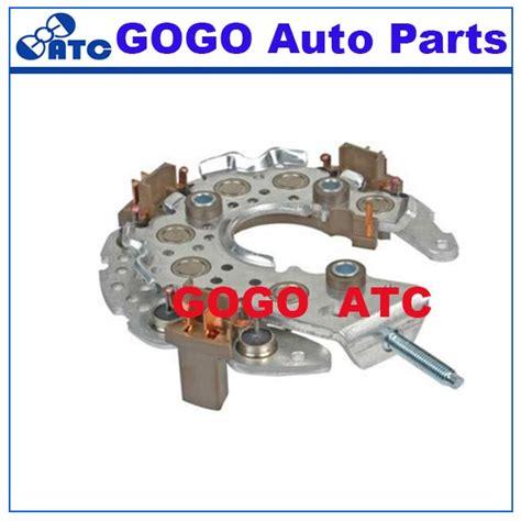 vw alternator diode pack sales service 882 alternator diode pack rectifier buy 882 alternator diode alternator