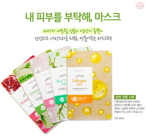 Masker Mata Etude bling bling etude house take care mask sheet