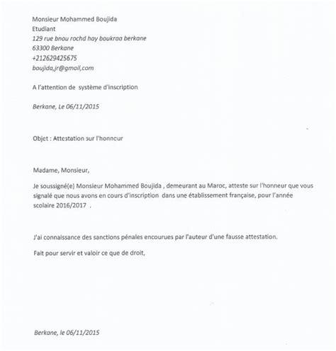 Exemple De Lettre Qui Certifie Sur L Honneur exemple d attestation sur l honneur