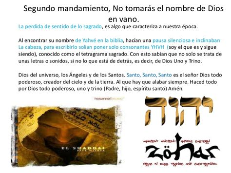dibujo segundo mandamiento el nombre de dios es santo picture segundo mandamiento no tomar 225 s el nombre de dios en vano