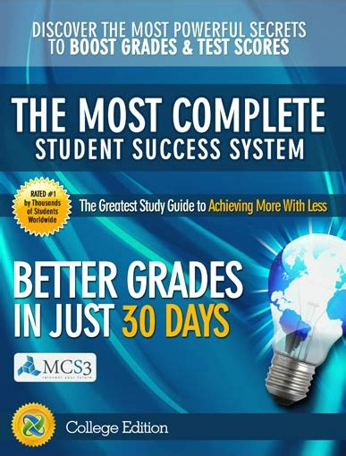 The Review And Give Away Contest by Mcs3 College Edition Review Contest Corner The Best