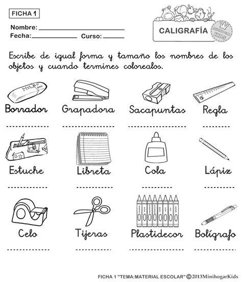 imagenes de utiles escolares en ingles para imprimir dibujos para colorear utiles escolares en ingl 233 s imagui
