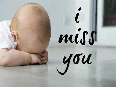 Miss U Baby Images
