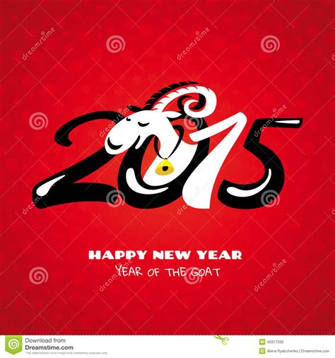 new year goat mask new year card with goat stock vector image 43317505
