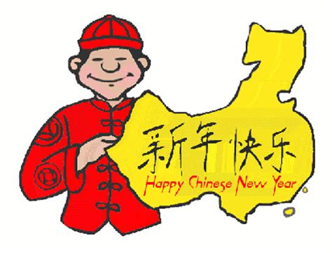 clipart new year rabbit images of ancient china cliparts co