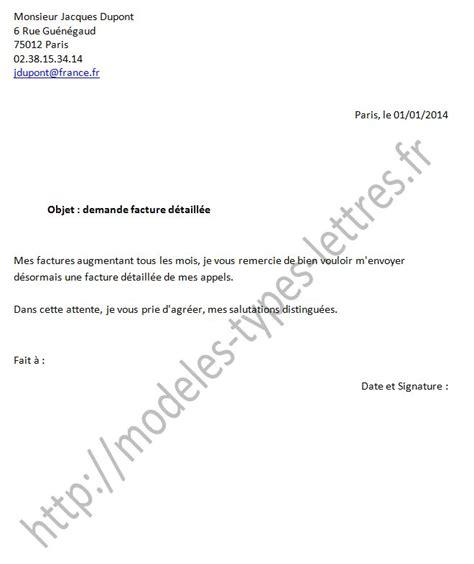 Exemple De Lettre Demande De Facture Demande De Facture D 233 Taill 233 E Telecom