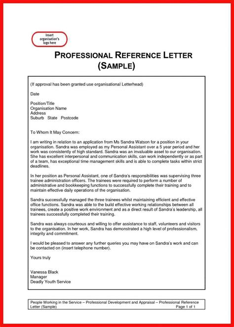 Sles Of Personal Recommendation Letters Image Collections Letter Template Microsoft Office