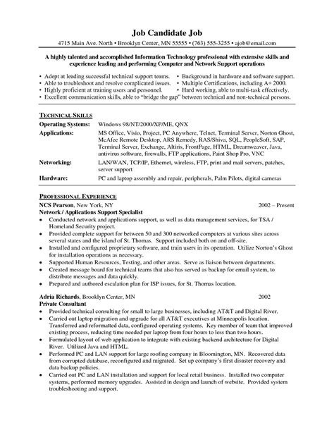 application support resume resume ideas